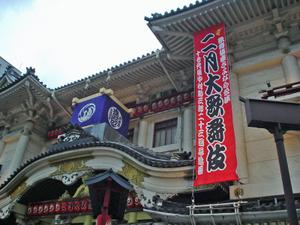 201002_kabukiza