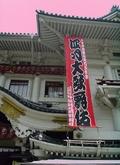 April_kabuki