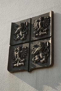 Czechcentres_wall