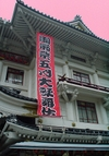 May_kabuki