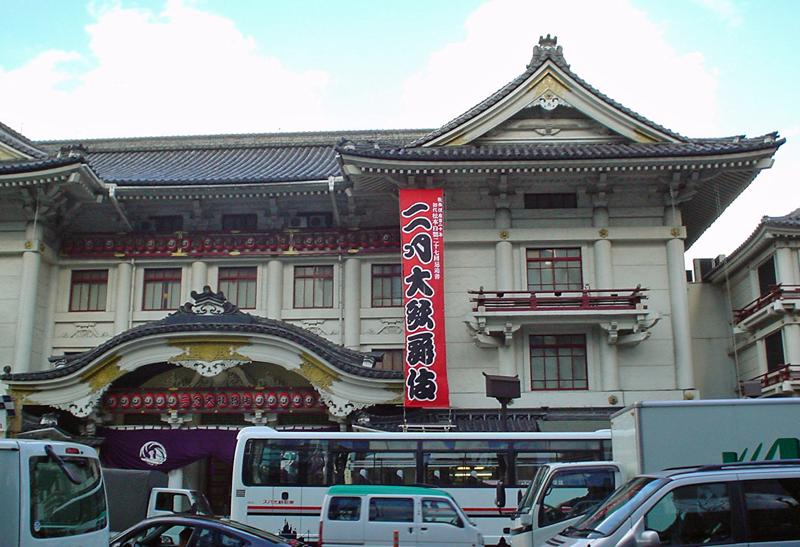 2008_feb_kabukiza