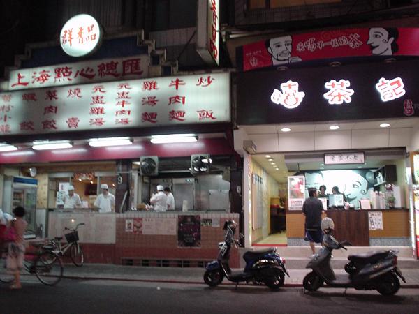 Taipei_1_4