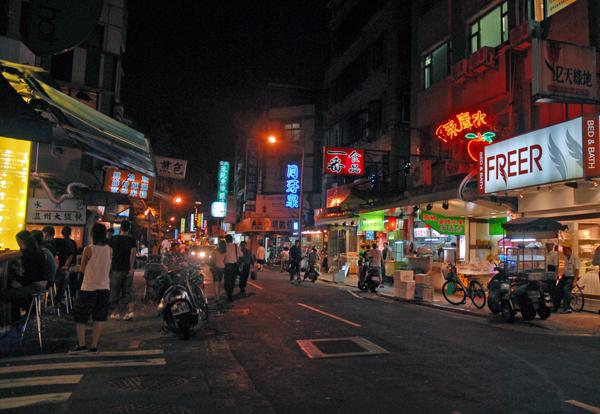 Taipei_1_5